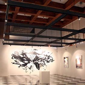 Galería Jesús Gallardo